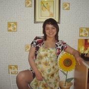Катерина 33 Красноярск