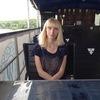 Наталья, 25, г.Черкассы