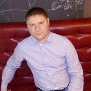 Артем, 32, г.Новосибирск