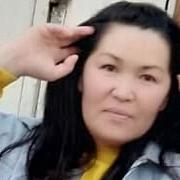 Мээрим 29 Бишкек
