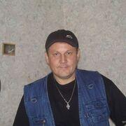 дмитрий, 52, г.Новочебоксарск