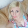 Алена, 34, г.Днепр