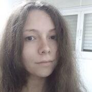 Эстер, 27, г.Санкт-Петербург