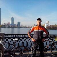 саша, 33 года, Весы, Екатеринбург