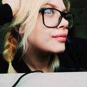 Татьяна, 20, г.Кемерово