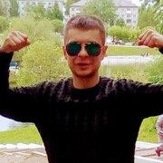 Сергей, 24, г.Борзя