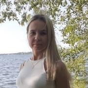 Наталья 33 Екатеринбург