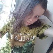 Алина Аннина, 18, г.Архангельск