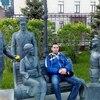 Дмитрий, 37, г.Цивильск