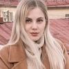 Дарина, 30, г.Могилёв