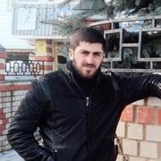 Tatul 30 Ереван