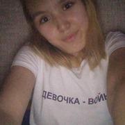 Ольга, 19, г.Новый Уренгой