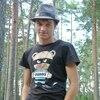 Никита, 25, г.Зарубино