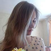 Алёна, 22, г.Усть-Лабинск