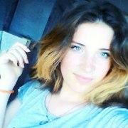 Арина, 21, г.Тальменка
