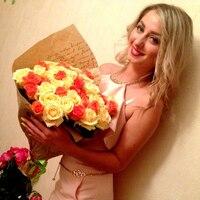 Настёна, 28 лет, Близнецы, Константиновка