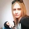 Екатерина, 24, г.Ростов-на-Дону