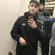 Ахмед 20 Москва
