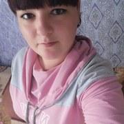 Татьяна, 22, г.Кавалерово