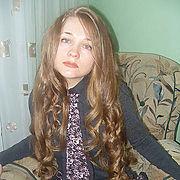 Ольга 48 Кемерово