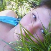 София, 26, г.Славянск