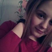 Элейн Мидлтон, 21, г.Тамбов