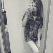 Danielle, 21, г.Кстово