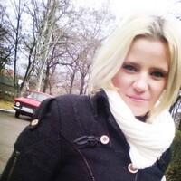 Настя, 33 года, Весы, Константиновка