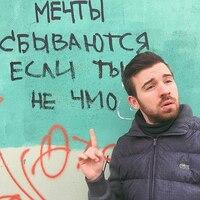 Кофа, 21 год, Стрелец, Воронеж