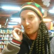 Мишель Гаша, 30, г.Щекино
