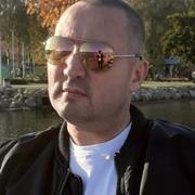 Дмитрий Александрович 41 Вытегра