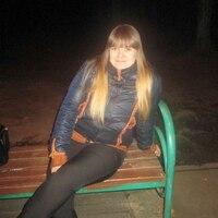 Ирина, 29 лет, Телец, Минск