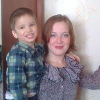 татьяна, 34 года, Овен, Казань