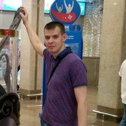 Алексей 36 лет (Дева) Нижний Новгород