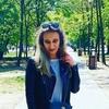 Карина, 24, г.Одесса