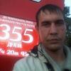 Ilyas, 39, Bogdanovich