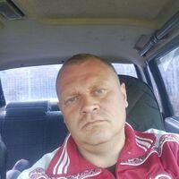 Демон, 44 года, Козерог, Москва