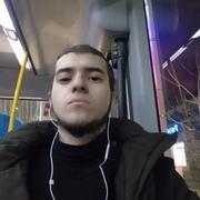 Релан, 23, г.Евпатория