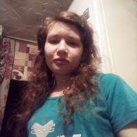 Виктория реглин, 20 лет, Близнецы, Петропавловск