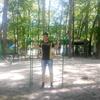 Евгений, 37, г.Павлоград