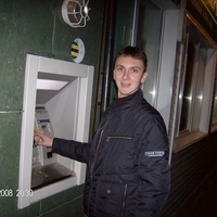 Иван, 39 лет, Водолей, Липецк
