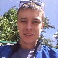 Роберт, 29 лет, Близнецы, Ульяновск
