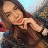 Екатерина, 23, г.Киев