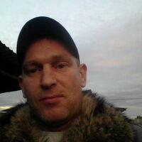 александр, 37 лет, Овен, Челябинск