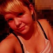 Дарья ♥(-.-)♥, 21, г.Окуловка