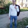 Максим Сергеевич, 32, г.Брянск