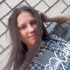 Ангелина, 16, г.Энгельс