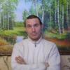 Ranus, 44, г.Чекмагуш
