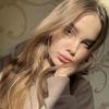 Polina, 20, Astrakhan