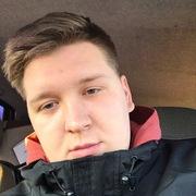 Артем, 22, г.Нижнекамск